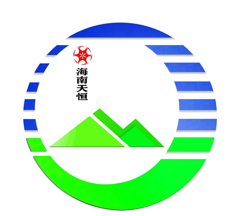 海南天恒农业发展有限公司